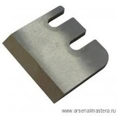 """Lama de schimb pt freze conice de 5/8"""" la 1"""" Veritas Tools."""