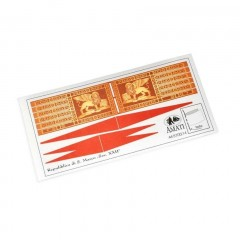 5700/14 Steag venetian, Amati